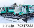 雪上車 70247288