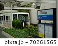10月 東村山07西武遊園地駅ホーム2020年 70261565