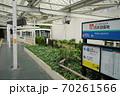 10月 東村山05西武遊園地駅ホーム2020年 70261566