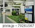 10月 東村山06西武遊園地駅ホーム2020年 70261567