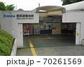 10月 東村山03西武遊園地駅駅舎2020年 70261569