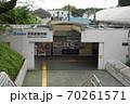 10月 東村山02西武遊園地駅駅舎2020年 70261571