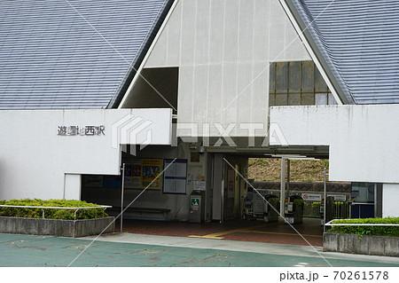 10月 所沢02遊園地西駅駅舎2020年 70261578