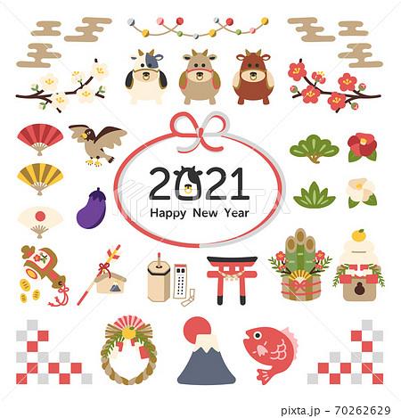 2021年お正月イラストセット 70262629