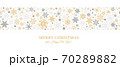 Decorative Christmas background with bokeh lights and snowflakes. 70289882