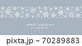 Decorative Christmas background with bokeh lights and snowflakes. 70289883