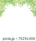 木々 70291400