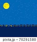 夜の街 70291580