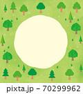 森 70299962