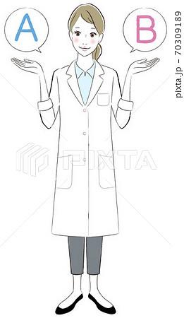 二つを比較している白衣の女性のイラスト 70309189