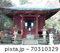 高尾山薬王院の奥の院不動堂 70310329