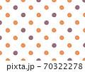 【水彩素材】水玉イラスト【ハロウィンカラー】 70322278