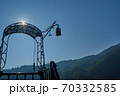 八ッ場ダム展望台 70332585