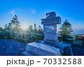 国道最高地点石碑 70332588