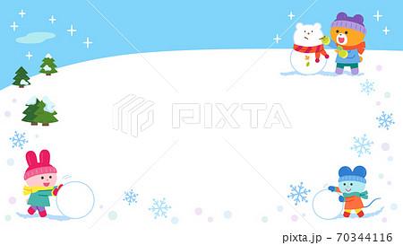 雪あそびをするクマ・ウサギ・ネズミ/フレーム 70344116