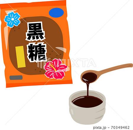 小鉢に入った黒蜜と袋入りの黒糖 70349462