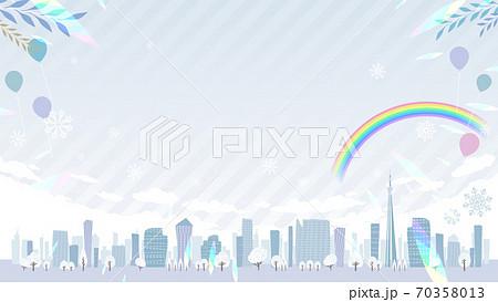 Townscape winter_en_rainbow city 16-9 wide 70358013