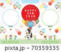 丑年イラスト年賀状デザイン「牛と風船と熱気球フレーム枠」HAPPY NEW YEAR 70359335