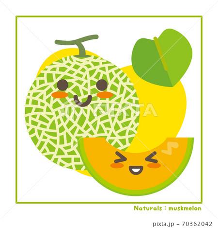 なちゅらるズ マスクメロン果実で収穫のご案内 70362042