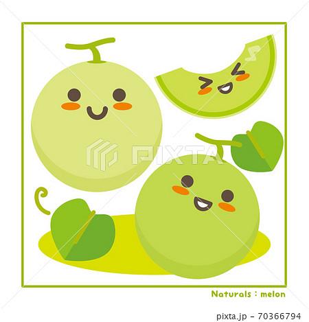 なちゅらるズ メロン果実で収穫のご案内 70366794