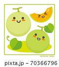 なちゅらるズ メロン果実で収穫のご案内 70366796