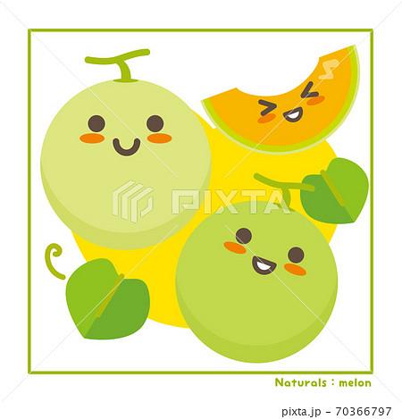 なちゅらるズ メロン果実で収穫のご案内 70366797