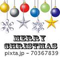 オーナメントのクリスマスカード 70367839