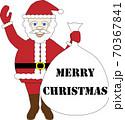 サンタクロースのクリスマスカード 70367841