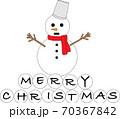 雪だるまのクリスマスカード 70367842