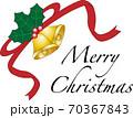 ベルとリボンのクリスマスカード 70367843