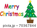 ツリーのクリスマスカード 70367844