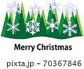 雪の結晶のクリスマスカード 70367846