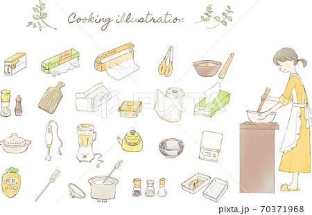 料理をする女性とキッチン用品のイラストセット 70371968