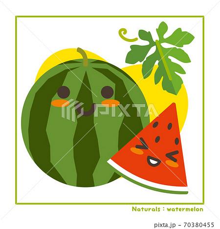 なちゅらるズ すいか果実で収穫のご案内 70380455