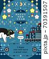 2021年丑年イラスト年賀状デザイン願いを込める牛とキラキラ星夜空の牡牛座HAPPYNEWYEAR 70391507