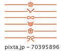 水引のイラスト素材セット 70395896