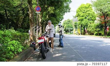 バイクライフ バイク同士の交通事故 70397117