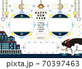 丑年イラスト年賀状デザイン「牛とキラキラ輝く星空の牡牛座フレーム枠」HAPPY NEW YEAR 70397463