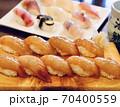伊豆大島・べっこう寿司(ヨコ位置) 70400559