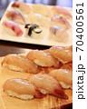 伊豆大島・べっこう寿司 70400561