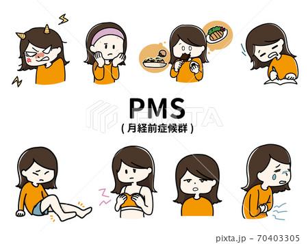 PMSの症状の一例イラストセット 70403305