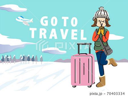 go to travelキャンペーンの冬のイメージイラスト 70403334