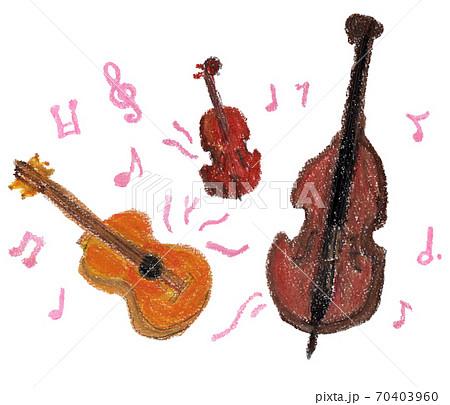 音楽を奏でる弦楽器のクレヨンイラスト 70403960