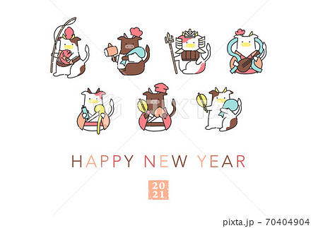 2021 日本の新年を祝う牛の七福神の年賀状用テンプレート ベクターファイル おしゃれ 可愛い 70404904