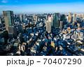 六本木ヒルズから眺める東京の街並み 夕方 70407290