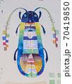 空想蟲 70419850