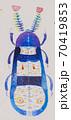 空想蟲 70419853