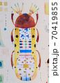 空想蟲 70419855