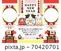 2021年2033年丑年イラスト年賀状デザイン「牛達磨と赤べこフレーム枠」HAPPYNEWYEAR 70420701