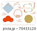 和のフレームとデザイン素材セット 70433120